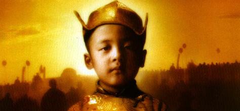 Cinema e Teatro Tibetano